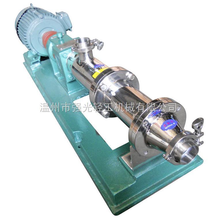 qg-不锈钢单螺杆泵-温州市强光轻工机械有限公司