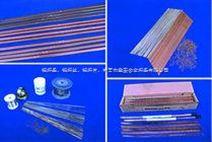 供应Bag30CuZnCd(HL311)银基Cd钎料