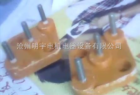 yzr接线端子-供求商机-沧州明宇电机电器设备有限