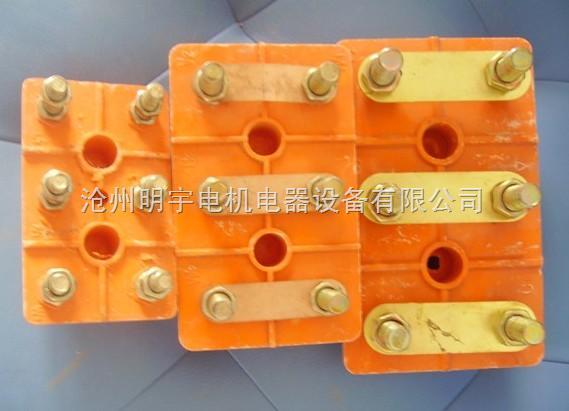 电机接线柱-供求商机-沧州明宇电机电器设备有限公司