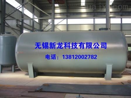 钢衬塑混合酸储罐,中和储罐