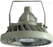 BAX1501D固态免维护防爆防腐灯 LED防爆灯