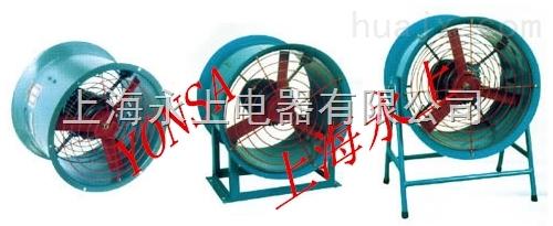 低价供应CBF系列、BAF系列厂用隔爆型防爆轴流风机(上海永上风机厂)