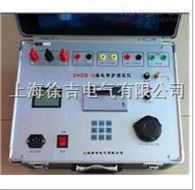 ZHDB-II哈尔滨特价供应继电保护测试仪