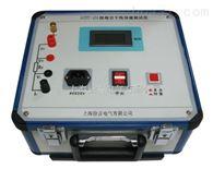 SCDTC-10A上海特价供应接地引下线导通测试仪