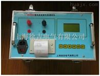 BC2540沈阳特价供应接地线成组直流电阻测试仪