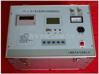 GWS-4C型银川特价供应抗干扰介质损耗测试仪