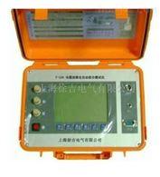 TDR-100沈阳特价供应电缆故障全自动综合测试仪