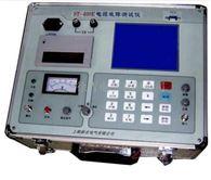 ST-400E武汉特价供应电缆故障测试仪