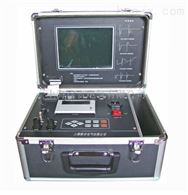 SM-2000AB北京特价供应电缆故障测试仪