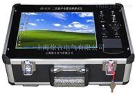 GD-3133哈尔滨特价供应二次脉冲电缆故障测试仪