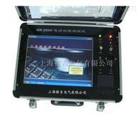 GD-2000泸州特价供应电缆故障测试仪