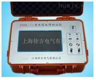 FHDL-11深圳特价供应电缆故障测试仪