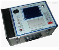 ZH-9001南昌特价供应电缆故障测试仪