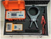 XJDSY-2000D上海特价供应带电电缆识别仪
