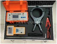 DBM-2134D杭州特价供应带电电缆识别仪
