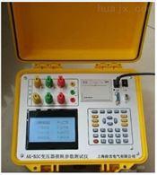 LYBCSD3400广州特价供应变压器损耗参数测试仪