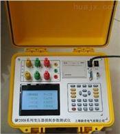 GF2009系列南昌特价供应变压器损耗参数测试仪
