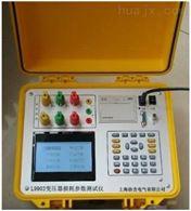 HDBS-50南昌特价供应变压器损耗参数测试仪