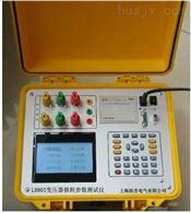 JT3012银川特价供应变压器损耗参数测试仪