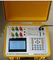 L9903成都特价供应变压器损耗参数测试仪