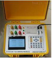 YTC3100泸州特价供应变压器损耗参数测试仪