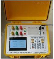 TLHG-208北京特价供应变压器损耗参数测试仪