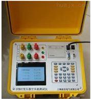 GYBCC长沙特价供应变压器空负载测试仪