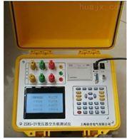 ZSRS-IV济南特价供应变压器空负载测试仪