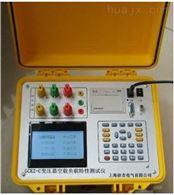 KT3008武汉特价供应变压器空载负载特性测试仪