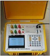 HDRL-I广州特价供应变压器空载负载特性测试仪