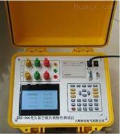EBS-806上海特价供应变压器空载负载特性测试仪