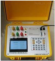 HY1105B广州特价供应变压器损耗测试仪