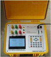 FLK-BD泸州特价供应变压器损耗测试仪