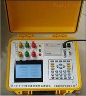 SDY811S南昌特价供应变压器空载电流测试仪