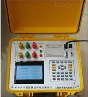 HCS6000长沙特价供应变压器空载电流测试仪