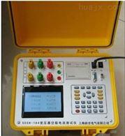 SDSH-184长沙特价供应变压器空载电流测试仪