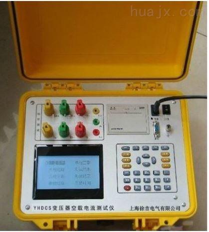 南昌特价供应变压器空载电流测试仪
