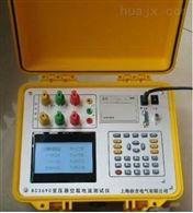 BC3690上海特价供应变压器空载电流测试仪