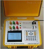 GYBCC广州特价供应变压器空载电流测试仪