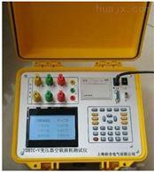 NDBTC-V银川特价供应变压器空载损耗测试仪
