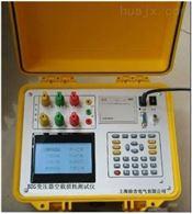 BDS泸州特价供应变压器空载损耗测试仪