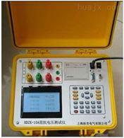 HDZK-10A泸州特价供应阻抗电压测试仪
