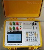 XW-800银川特价供应阻抗电压测试仪