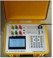 XW-8001哈尔滨特价供应阻抗电压测试仪