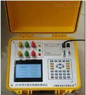JX-KZ杭州特价供应变压器负载损耗测试仪