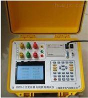 HYTB-III成都特价供应变压器负载损耗测试仪