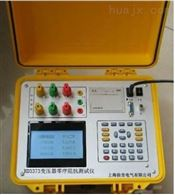 HD3373成都特价供应变压器零序阻抗测试仪