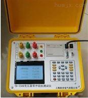 TD-3309深圳特价供应变压器零序阻抗测试仪