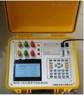 MDSHC-A上海特价供应变压器零序阻抗测试仪